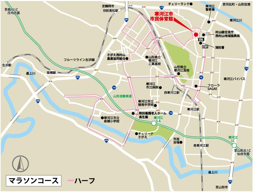 コースマップ(ハーフマラソン)