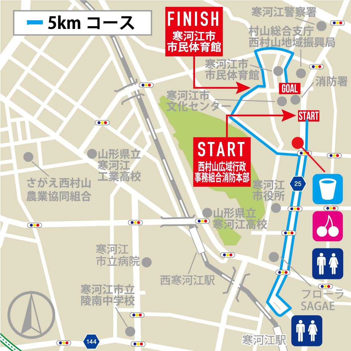コースマップ(5km)